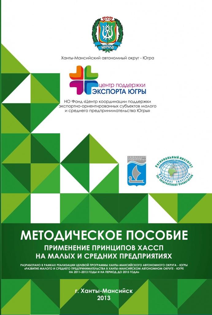 metod-2.jpg